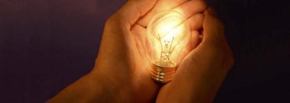 Як економити електроенергію?